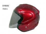 Ladies/kids OPEN FACE HELMET SY850S