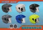 オープンフェイスヘルメット629